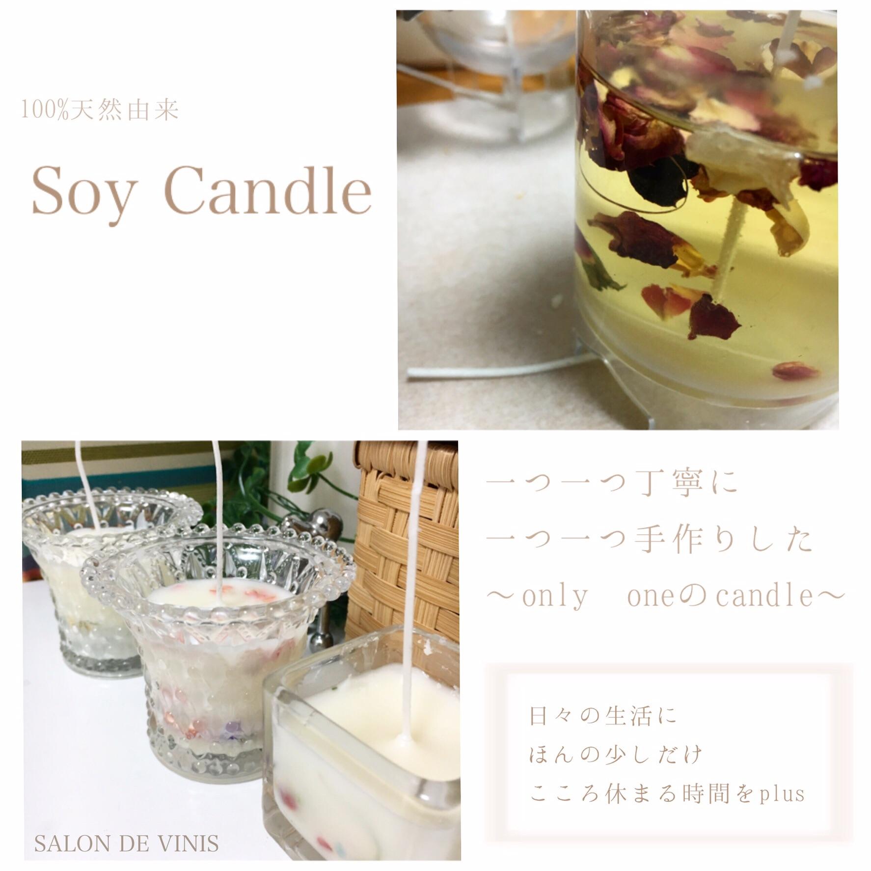 soycandle